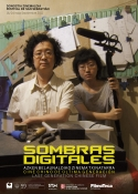 Posters 2011 - Thematic retrospective - DIGITAL SHADOWS: LAST GENERATION CHINESE FILM