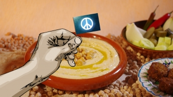 MAKE HUMMUS NOT WAR (MAKE HUMMUS NOT WAR)