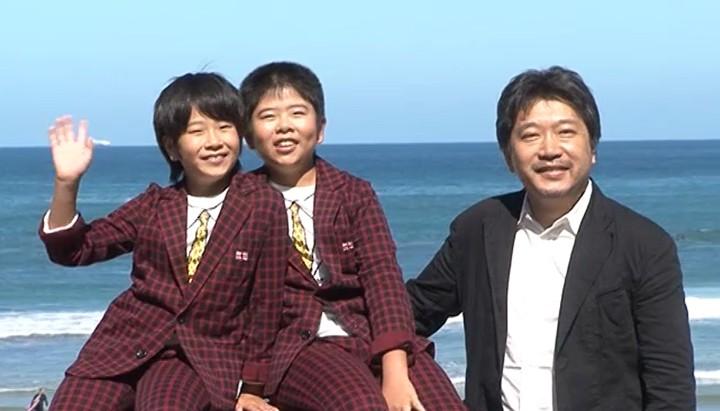 Photocall ''Kiseki / I Wish''