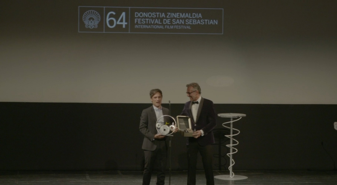 Jaeger-LeCoultre Award-giving Ceremony to the Latin American Cinema - Gael García Bernal