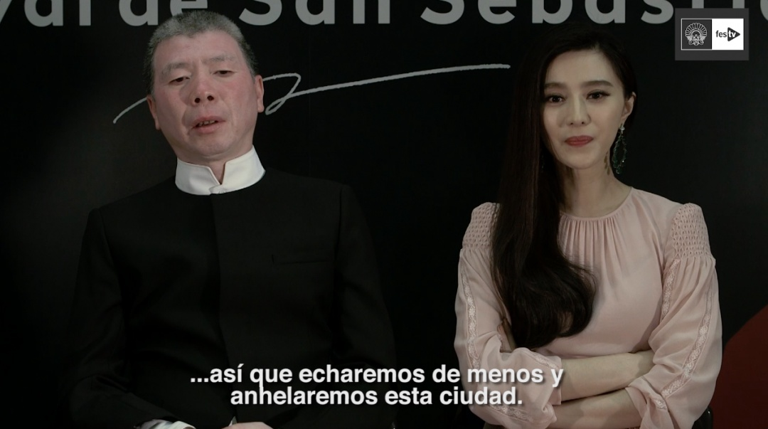 Xiaogang Feng, Fan Bingbing ''Wo Bu Shi Pan Jinlian / I am not Madame Bovary'' (S.O.)