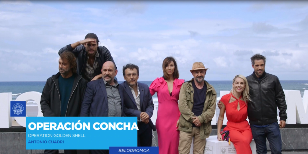 Photocall ''Operacion concha'' (VEL.)