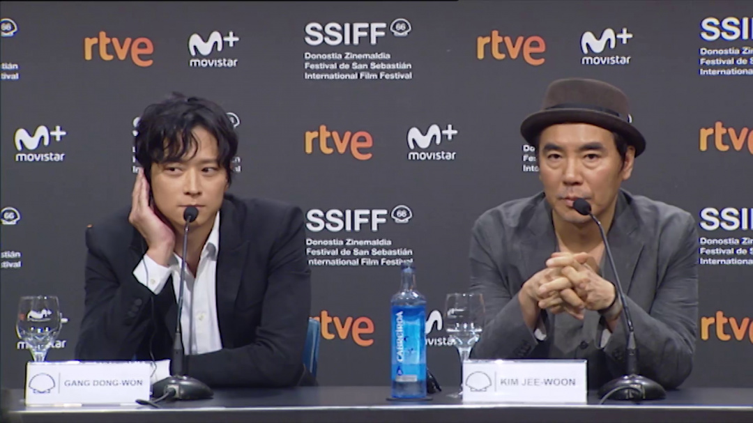 Press Conference ''ILLANG: THE WOLF BRIGADE'' (O.S)