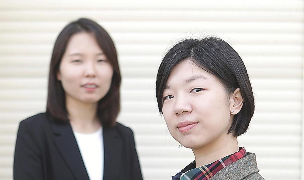 Lee Jihyoung.