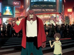 Bakemono no ko (The Boy and the Beast).