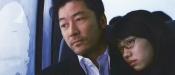 WATASHI NO OTOKO / MY MAN