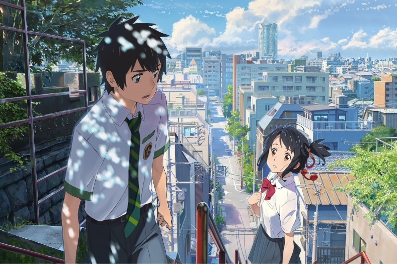 KIMI NO NA WA / YOUR NAME