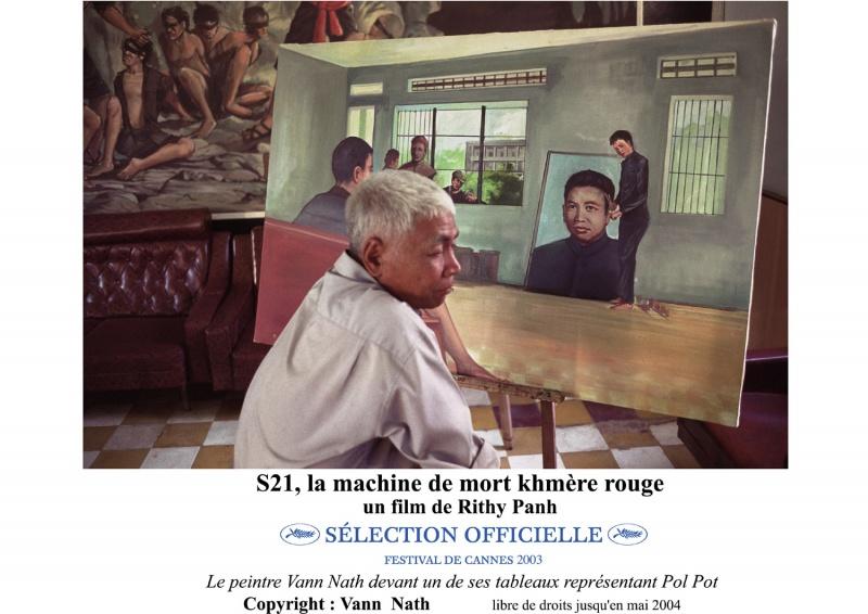 S-21, LA MACHINE DE MORT KHMèRE ROUGE / S-21, THE KHMER ROUGE DEATH MACHINE